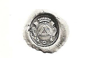 Nobel family - Petrus Olai Nobelius' Seal