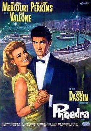 Phaedra (film) - Image: Phaedra (1962)