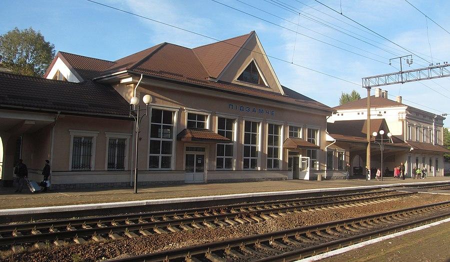 Pidzamche railway station