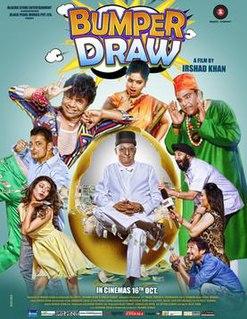 <i>Bumper Draw</i> 2015 film by Irshad Khan