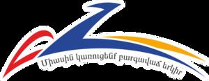 Prosperous Armenia - Image: Prosperous Armenia logo