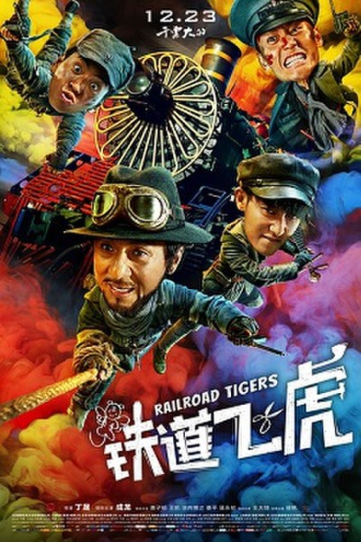 Picture of a movie: Railroad Tigers