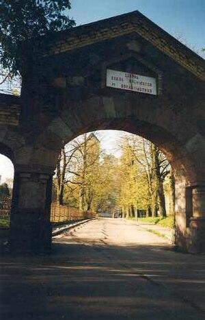 Różanystok - Image: Rozanystok Main Gate