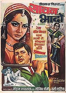 Sawan Bhadon - Wikipedia
