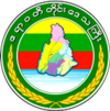 Official seal of Ayeyarwady Region