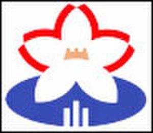 Seongnam - Image: Seongnam logo