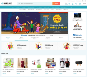 ShopClues website screenshot.png