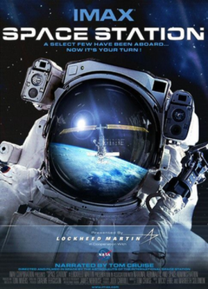 Space Station 3D - Image: Space Station 3D poster
