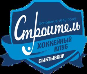 Stroitel Syktyvkar - Image: Stroitel Syktyvkar logo