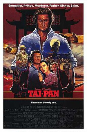 Tai-Pan (film) - Theatrical release poster