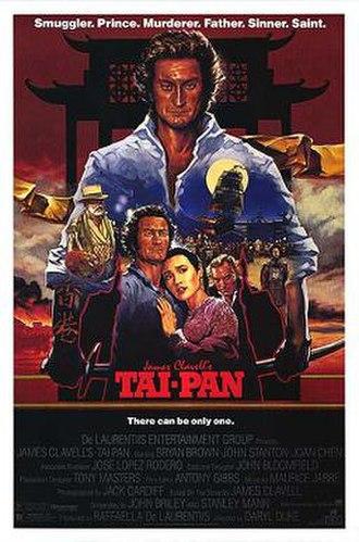 Tai-Pan (film) - Theatrical release poster