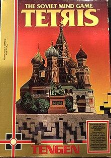 <i>Tetris</i> (Atari) 1988 video game