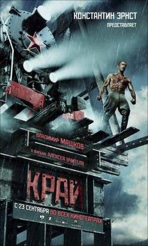 The Edge (2010 film) - Film poster