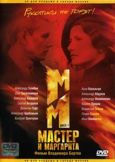 <i>The Master and Margarita</i> (miniseries) television series