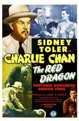 The Red Dragon - Image: The Red Dragon Film Poster