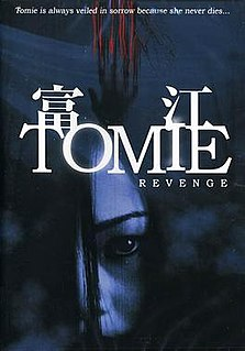 <i>Tomie: Revenge</i> 2005 film by Ataru Oikawa