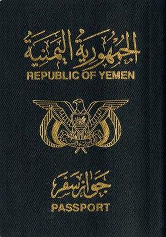 Yemeni passport - The front cover of a contemporary Yemeni passport.