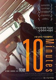 <i>10 Minutes</i> (2013 film) 2013 film