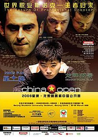 2006 China Open (snooker) poster.jpg