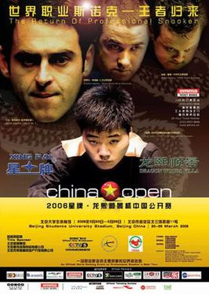 2006 China Open (snooker) - Image: 2006 China Open (snooker) poster