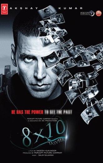 8 x 10 Tasveer - Theatrical release poster