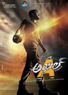 <i>Akhil</i> (film) 2015 film by V. V. Vinayak
