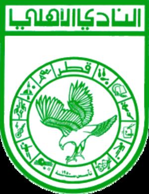 Al Ahli SC (Doha) - Image: Al Ahli Doha