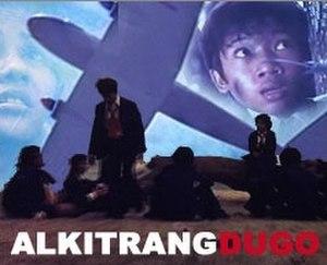 Alkitrang Dugo - Film cover