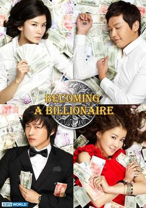 Becoming a Billionaire - Image: Becoming A Billionaire p 3