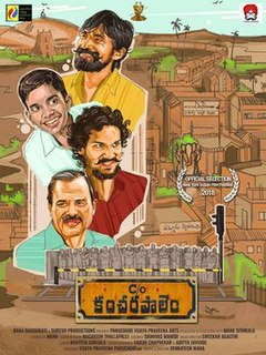 <i>C/o Kancharapalem</i> 2018 Indian-American film directed by Venkatesh Maha