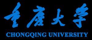 Chongqing University - Image: CQU Name Horizontal