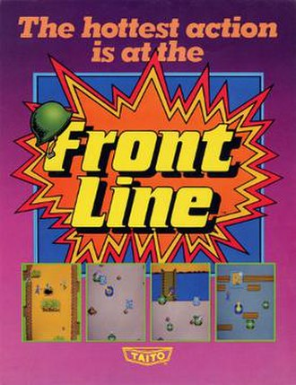 Front Line (video game) - The American arcade flyer for Front Line