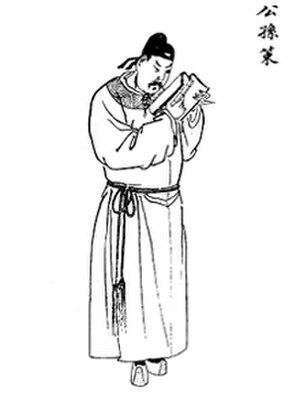 Gongsun Ce - from one 1890 print of the novel