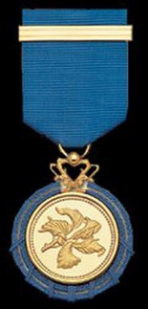 Medal of Honour (Hong Kong) - Image: Hong kong 039