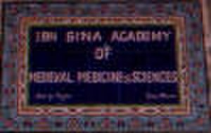 Ibn Sina Academy of Medieval Medicine and Sciences - Mosaic of Iranian tiles calligraphically inscribed 'Ibn Sina Academy ...' (now destroyed during renovation; once installed at the main entrance)