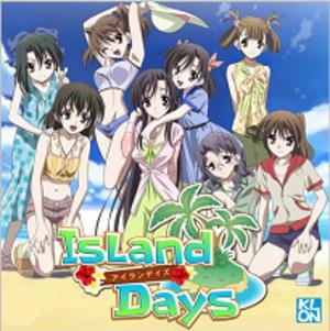 Island Days - Image: Island Days 3DSBoxart