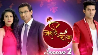 <i>Jamai Raja</i> (TV series) TV series on Zee TV by Sangieta Rao