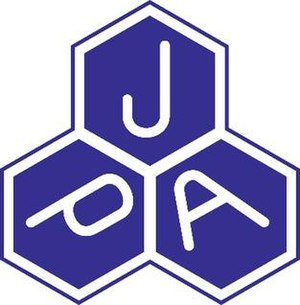 Japan Pharmaceutical Association - Image: Japan Pharmaceutical Association logo