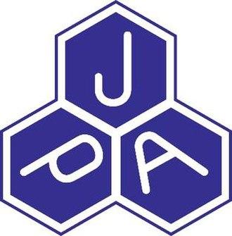 Japan Pharmaceutical Association - Image: Japan Pharmaceutical Association logo