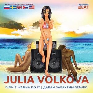 Didn't Wanna Do It - Image: Julia Volkova Didn't Wanna Do It