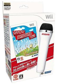 <i>Karaoke Joysound</i> video game