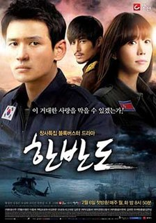 <i>Korean Peninsula</i> (TV series) 2012 South Korean television series