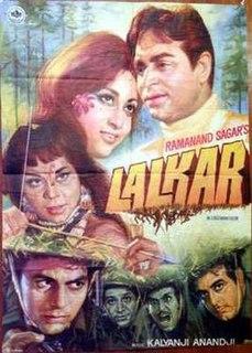 <i>Lalkar</i> 1972 Indian film