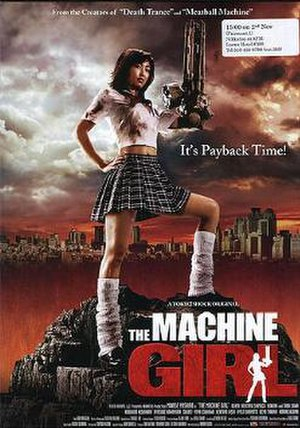 The Machine Girl - US DVD release