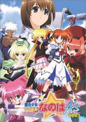 Magical Girl Lyrical Nanoha A's - Image: Magical Girl Lyrical Nanoha A's DVD volume 1 cover