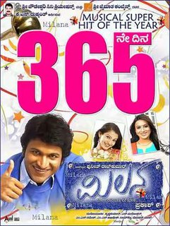 <i>Milana</i> (film) 2007 Indian Kannada-language film directed by Prakash