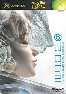 220px-N.U.D.E.%40Natural_Ultimate_Digital_Experiment_Coverart.png