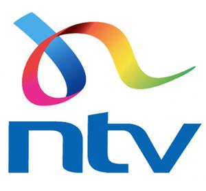 NTV (Kenya) - Image: NTV (Kenya) logo