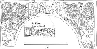 Maṣna'at Māriya - Vulture relief from Maṣna'at Māriya