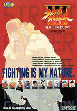 Street Fighter III - Image: Street Fighter III flyer